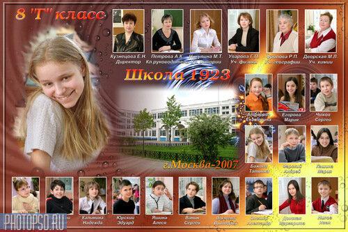 Рубрика виньетки школьные