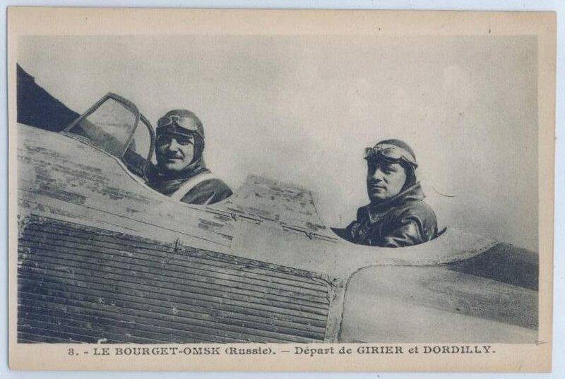 Капитан Жирье и лейтенант Дордилье