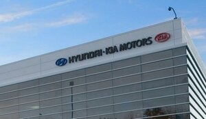 В США оштрафовали Hyundai и Kia за неэкономичность авто