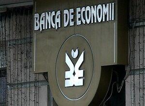 Завтра стартует конкурс на банк, которому перейдут счета BEM