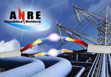 В Молдове пересмотрят тариф на природный газ для потребителей