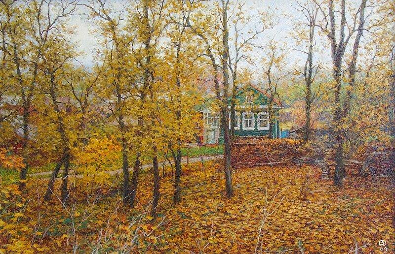 Олег Анастасов. Осень в Лухе