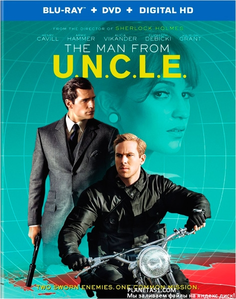 Агенты А.Н.К.Л. / The Man from U.N.C.L.E. (2015/BDRip/HDRip) исправлен 1400мб
