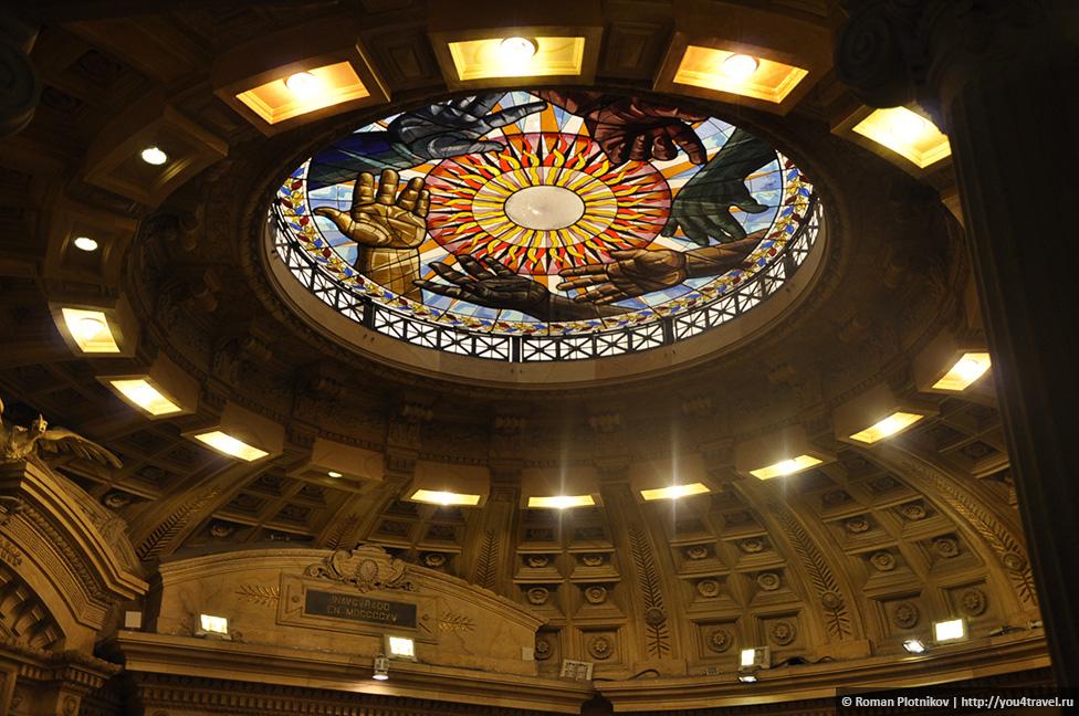 0 1919a0 d2c990da orig День 209 211. Парламент Колумбии в Боготе, Национальный музей и Президентский Дворец
