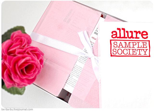 allurebox-2-февраль-отзыв2.jpg