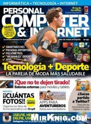 Personal Computer & Internet - Julio 2014 España