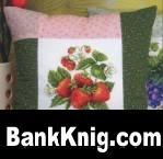 Журнал Набор для вышивки крестом Вкусная подушка jpg 4,47Мб