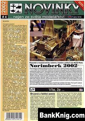 Журнал Novinky MPM No 04 pdf 23,1Мб