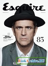 Журнал Esquire №12 (декабрь 2012).