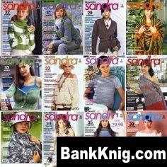 Архив журнала Sandra за 2006 год