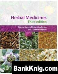 Книга Herbal Medicines / Лечебные травы
