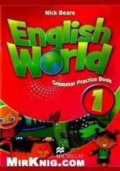Книга English World, level 1