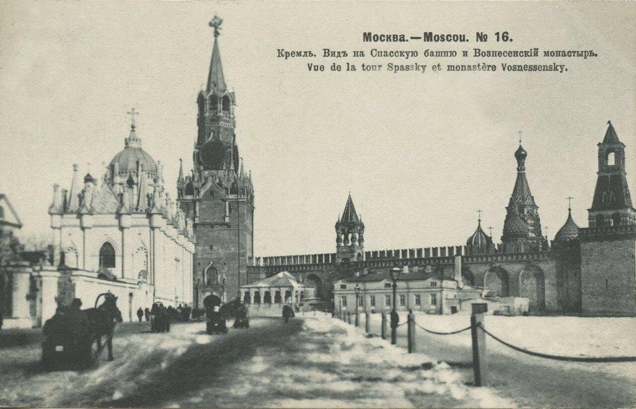 Кремль. Вид на Спасскую башню и Вознесенский монастырь