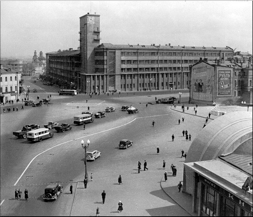 1930-е. Площадь Красные ворота