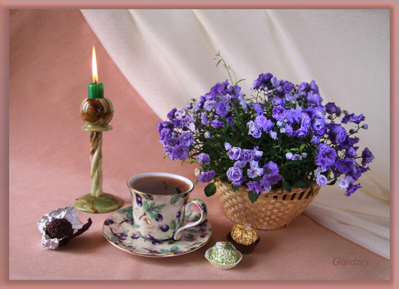 Приятное чаепитие!