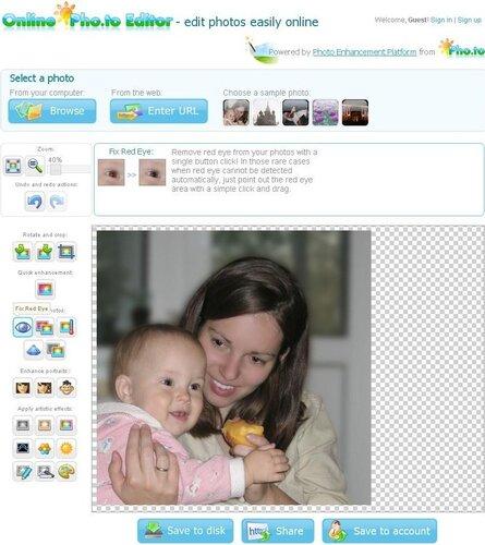 Онлайн замена фотошопа