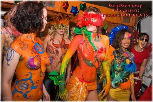 Маракату: карнавал + бодиарт