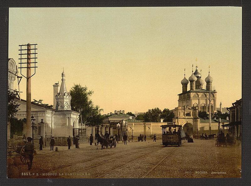 Москва, Дмитровка