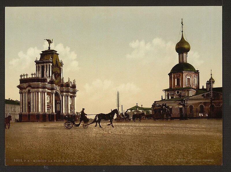 Москва, Площадь Красных Ворот