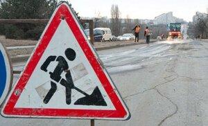 На завершение ремонта дорог в Молдове выделено 46 млн лей