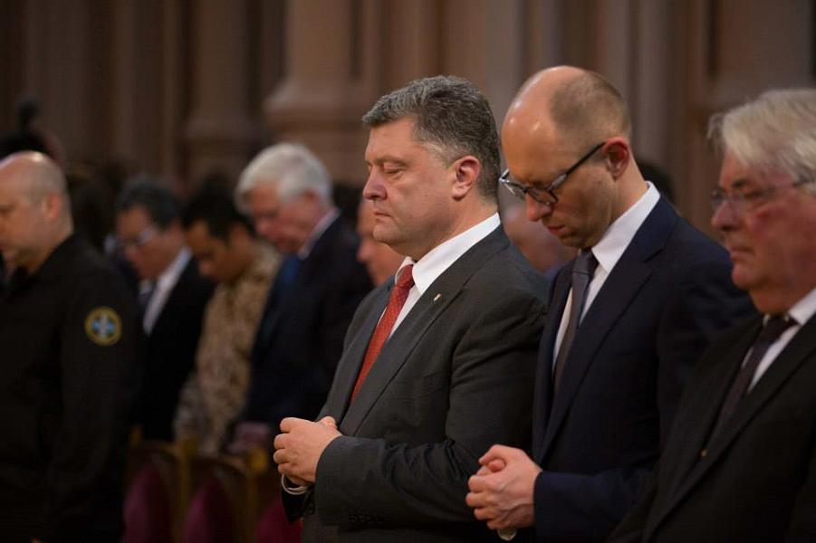 Порошенко, Яценюк.png