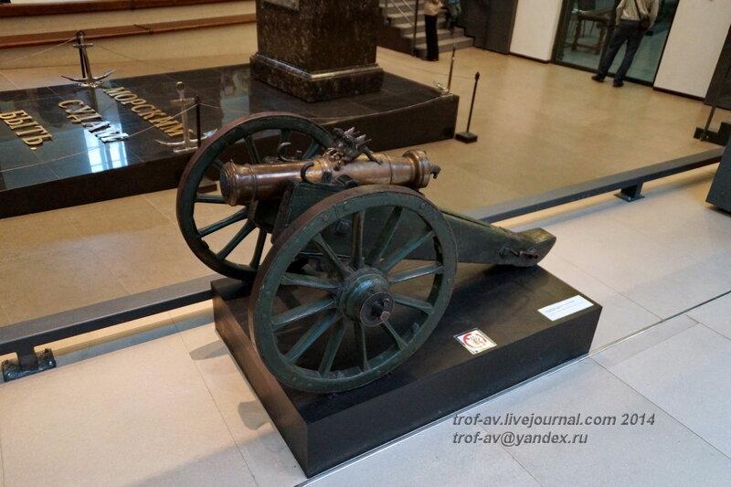 Пушка-единорог 1-фунтового калибра на десантном лафете, Центральный военно-морской музей, Санкт-Петербург