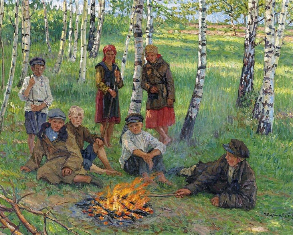 Богданов-Бельский: У костра Частная коллекция68.5х86.5