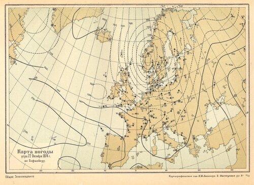 карта погоды.jpg