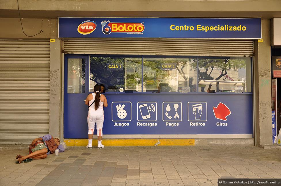 0 151e94 3e143d17 orig День 173 177. Автобусы Metro Plus и посещение большого продуктового рынка Плаза Минориста в Медельине