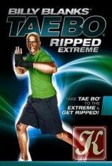 Книга Книга TaeBo - Ripped Workout