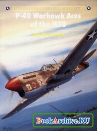 P-40 Warhawk Aces of the MTO (Aircraft of the Aces 43).