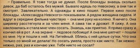 Книга Владимир Сорокин. Сердца четырех