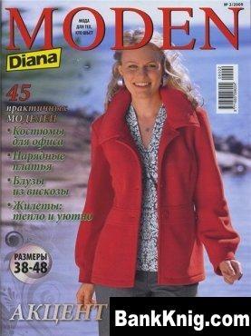Журнал Diana Moden №2 (февраль 2009) jpeg 36,2Мб