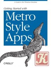 Книга Getting Started with Metro Style Apps
