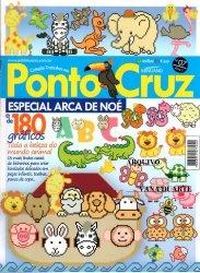 Colecao Trabalhos em Ponto Cruz № 7 2010