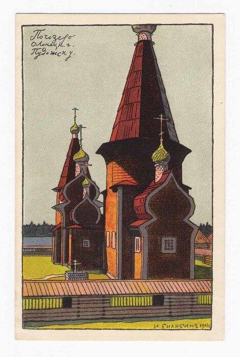 Почозеро, Олонецкая губерния, Пудожского уезда (1904)