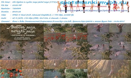 http://img-fotki.yandex.ru/get/3214/318024770.32/0_1362d9_bb2eff1d_orig.jpg