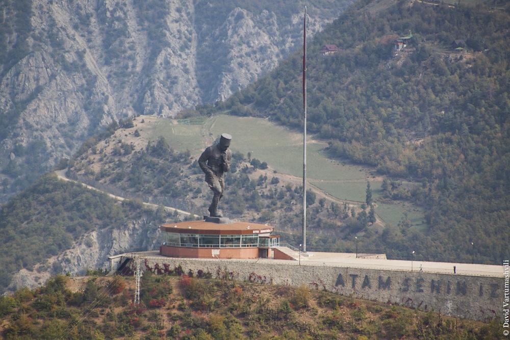 Турция, Артвин