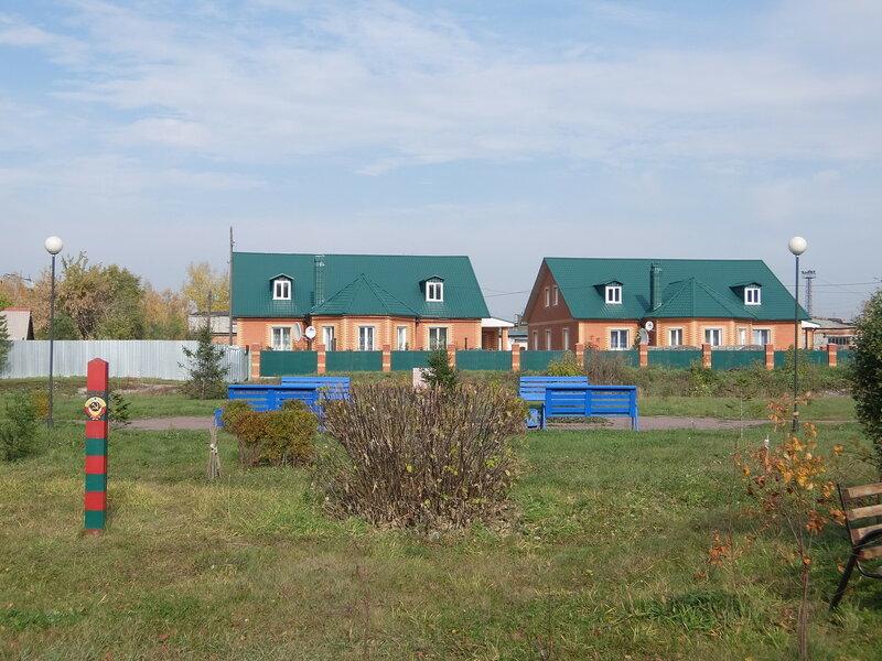 Гурьевск - В парке