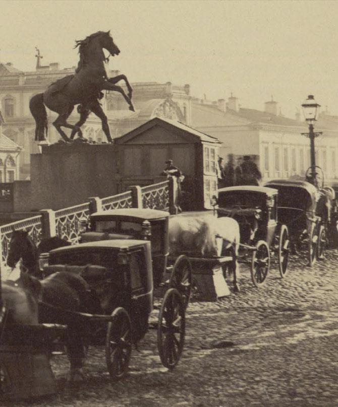 Аничков мост 1870е фр 670 .jpg