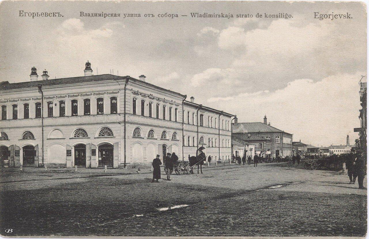 Владимирская улица от собора