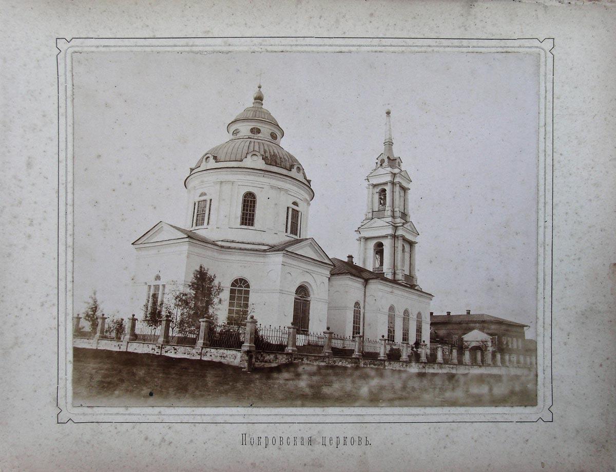 03. Покровская церковь