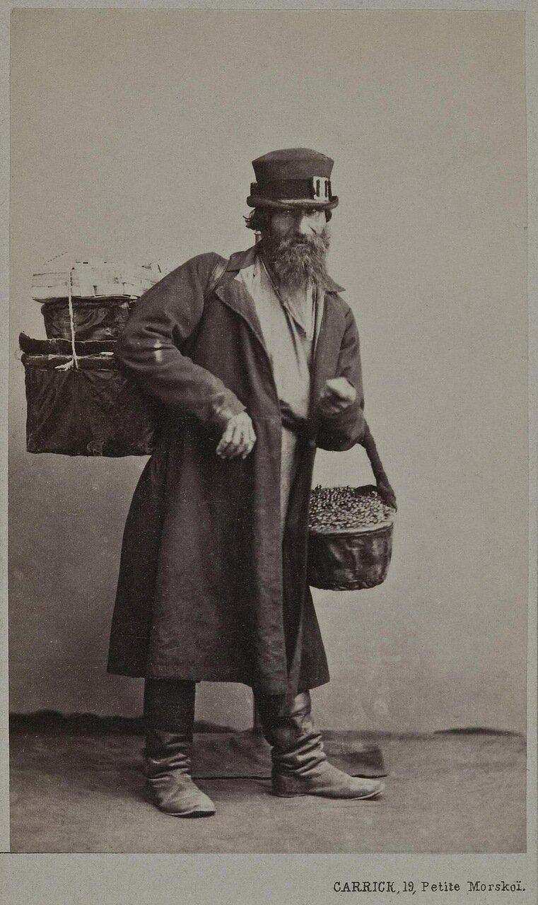 Уличный торговец