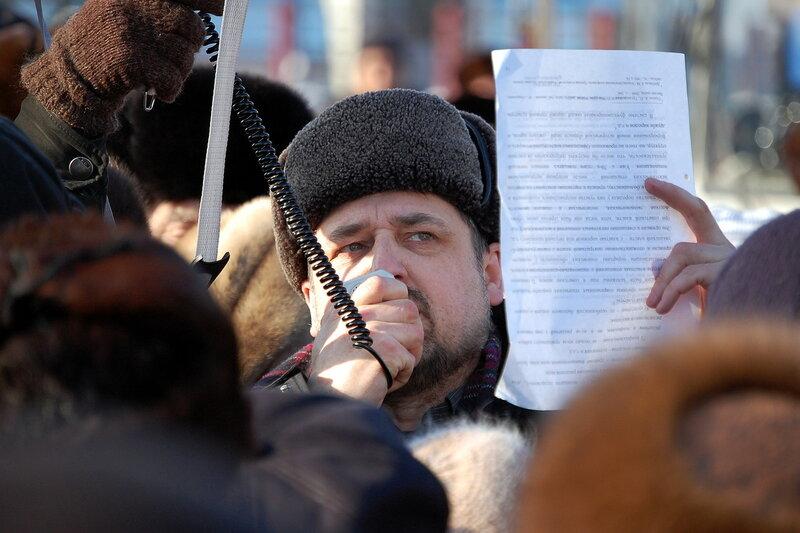 Демонстрация протеста против назначения Волкова