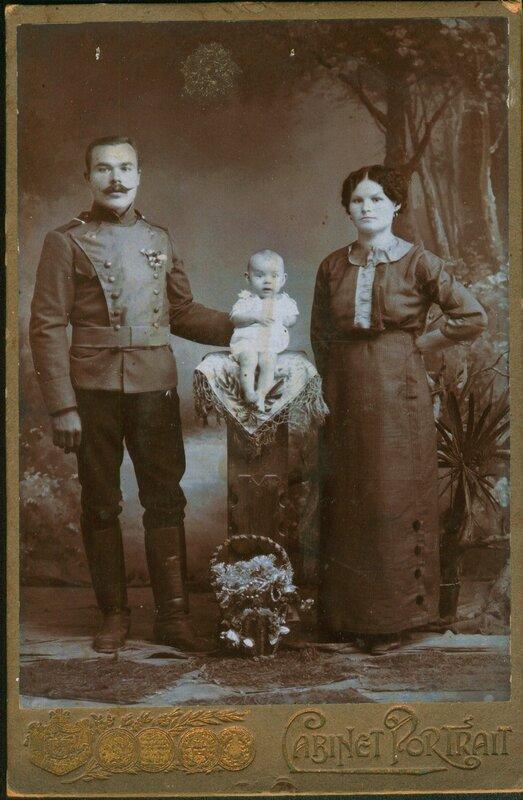 Семейный снимок.