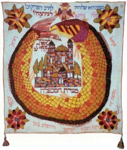 Покрывало для халлы (19 век, вышивка по бархату)