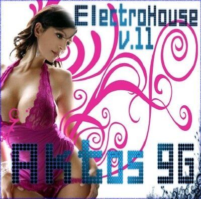 ElectroHouse v.11 (2009)