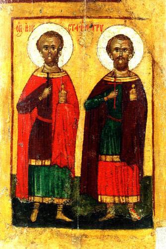 """""""Св. Евстафий и Трифон"""". Начало 16 в."""