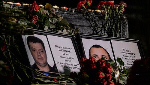 В Амурской области осквернили мемориал погибших в Сирии