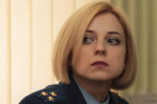 Бедная, как церковная мышь: Поклонская задекларировала депозит на 141 рубль